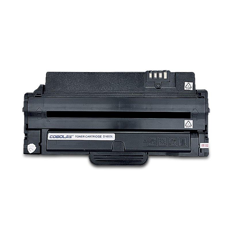 OEM hp toner cartridges 6511a crg328 copier toner cartridges