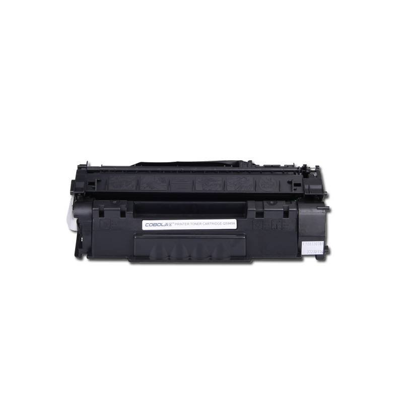 160g 2500 Pages Toner Cartridge 5949A
