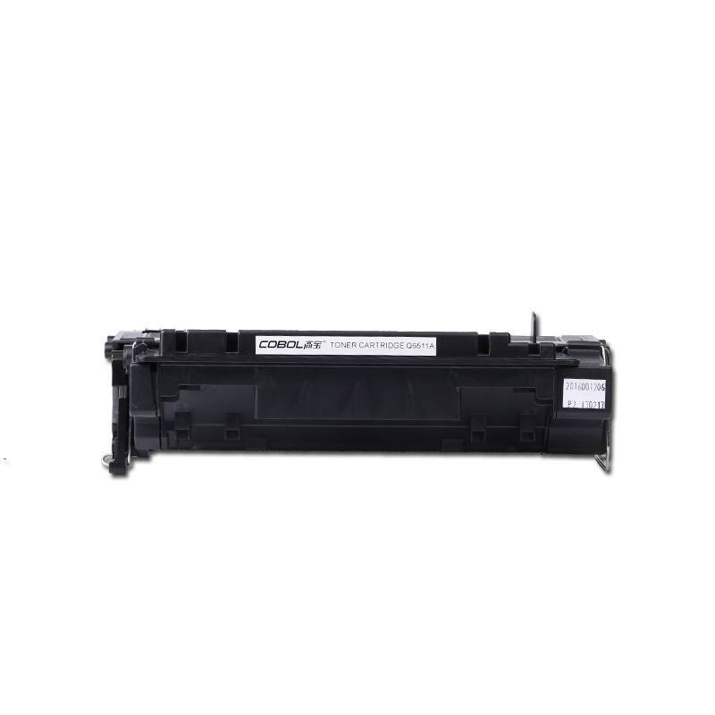 150g 3000 Pages Toner Cartridge 6511A